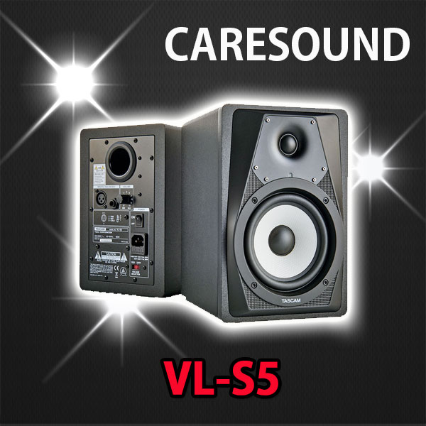 Tascam vl s5 vls5 yamaha hs5 for Yamaha hs5 no bass